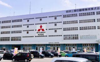 沖縄県1店舗加盟<br>PGPフロントガラス保証認定店