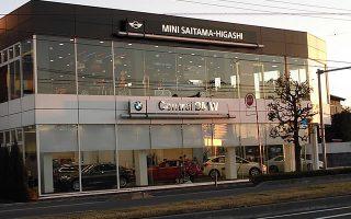 埼玉県1店舗加盟<br>PGPフロントガラス保証認定店