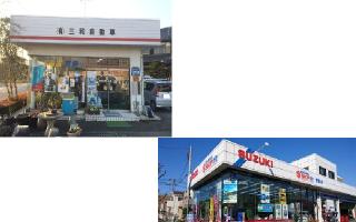 茨城県・神奈川県 新規取扱2店舗加盟