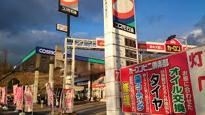 岐阜県2店舗加盟 新栄石油株式会社スマホコーティング認定店