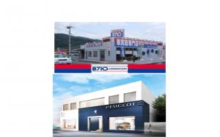京都府2店舗加盟<br>PGPフロントガラス保証認定店
