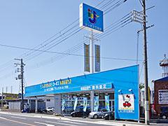 兵庫県1店舗加盟<br>PGPフロントガラス保証認定店